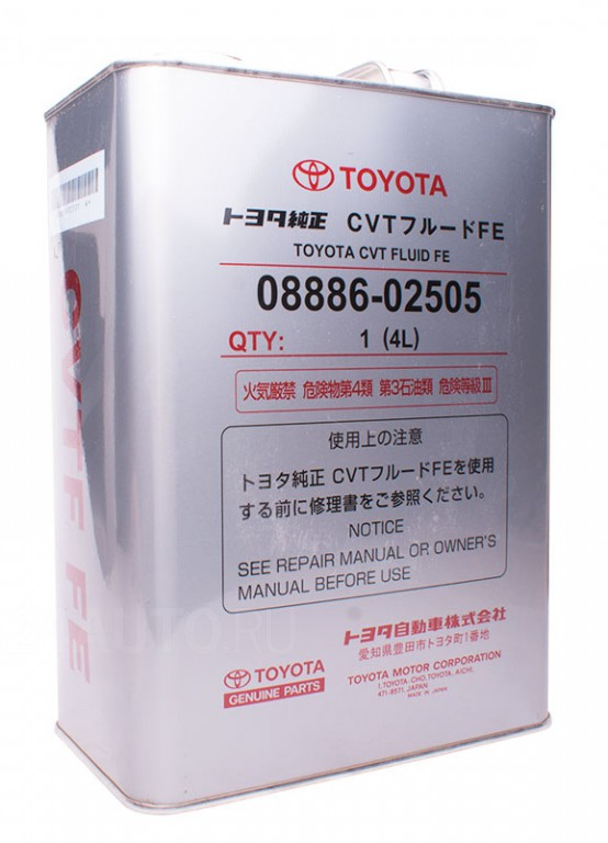 Other Car & Truck Transmission & Drivetrain Motors TOYOTA OEM CVT ...